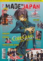Made in Japan / Japan Mag 7 Magazine