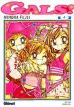 Gals! 4 Manga
