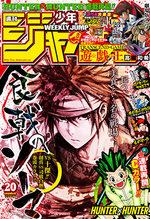 Weekly Shônen Jump 20