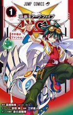 Yu-Gi-Oh! Arc-V # 1