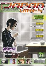 Japan Vibes 31
