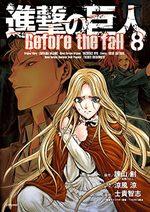 L'Attaque des Titans - Before the Fall 8