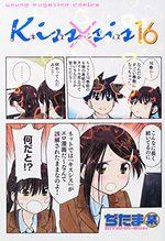Kissxsis 16 Manga