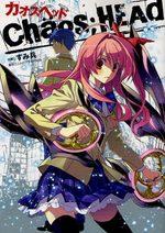 Chaos;HEAd 1 Manga