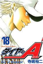 Daiya no Ace 18