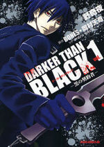 Darker than Black 1 Manga