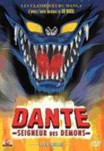 Dante, Seigneur des Démons 1 Série TV animée