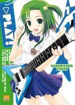Play! 1 Manga