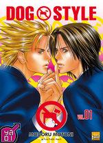 Dog Style 1 Manga