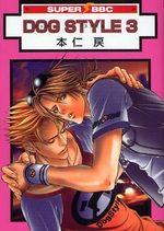 Dog Style 3 Manga
