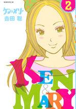 Ken and Mary 2 Manga