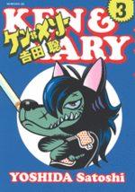 Ken and Mary 3 Manga