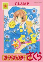 Card Captor Sakura 10