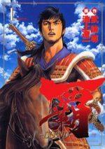 Lord 1 Manga