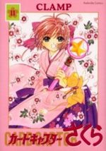 Card Captor Sakura 11