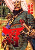 Lord 6 Manga