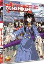 Genshiken 2 Série TV animée