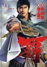 Lord 11 Manga