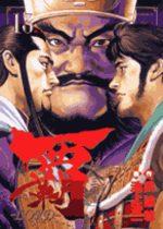 Lord 13 Manga