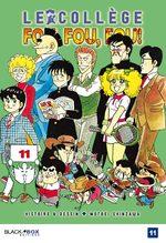 Kimengumi 11 Manga