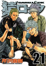 Saru Lock 21 Manga