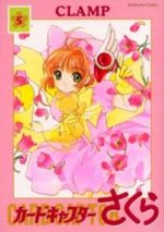 Card Captor Sakura 5