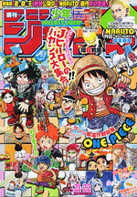 Weekly Shônen Jump 21.22