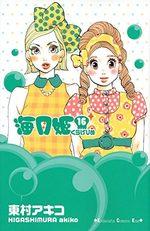 Princess Jellyfish 16 Manga