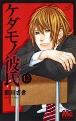 He is a beast! 12 Manga