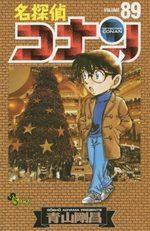 Detective Conan 89
