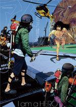I am a Hero 20 Manga