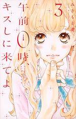 Kiss me at midnight 3 Manga