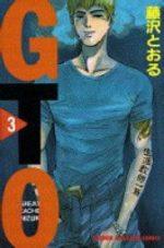 GTO 3 Manga