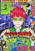Weekly Shônen Jump 23