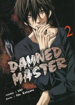 Damned master 2