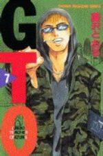 GTO 7 Manga