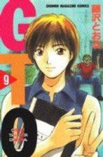 GTO 9 Manga