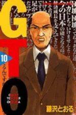 GTO 10 Manga