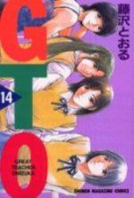 GTO 14 Manga