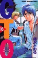 GTO 16 Manga
