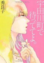 Rendez-vous à Udagawachou 1 Manga