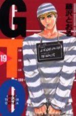 GTO 19 Manga