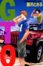 GTO 21 Manga