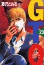 GTO 23 Manga