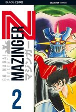 Mazinger Z # 2