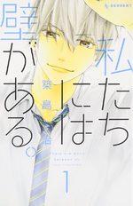 Entre toi et moi 1 Manga