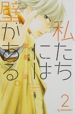 Entre toi et moi 2 Manga