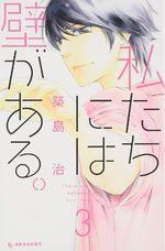 Entre toi et moi 3 Manga