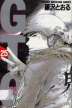 GTO 25 Manga