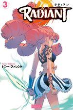 Radiant 3 Global manga